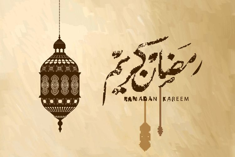 Ramadan Which Falls Every Year On The Ninth Month Of Islamic Calendar Is A Long Observance During Muslims Fast And Pray Day In